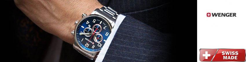 Wenger Uhren Schweiz